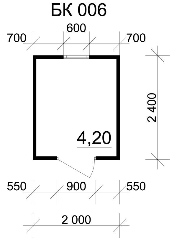 Блок-контейнер 2x2.4 вагончики